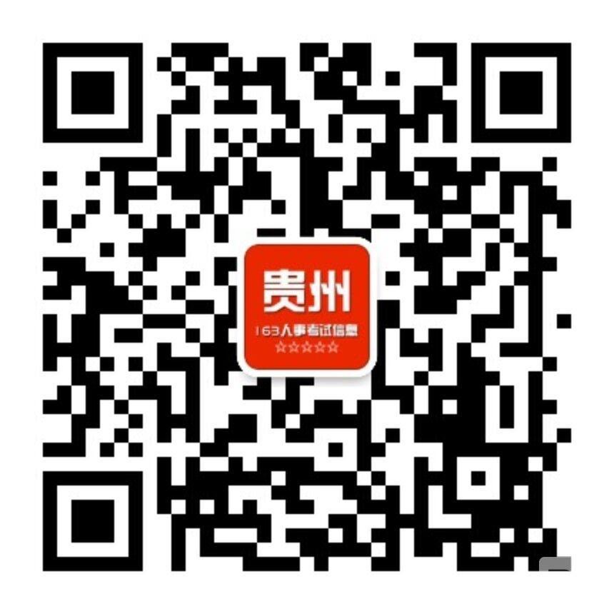 QQ图片20170206144514.jpg