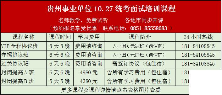 %LW7G~U97SO08[H4}XRFQ`M.png