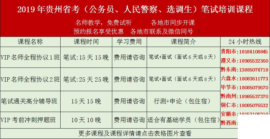 QQ图片20181221114612.png