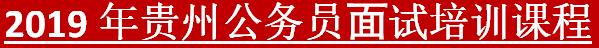 20190131034057406_副本.png