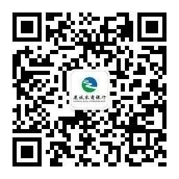 """扫描二维码可关注""""鹿城农商银行""""微信公众号参加报名.webp.jpg"""